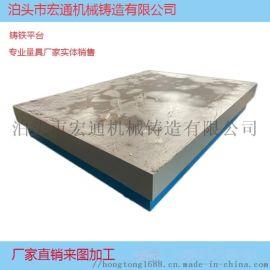铸铁平台厂家-大型铸铁平板-异型铸铁平台定做