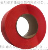 打包带厂家塑料打包带打包带使用打包带标准