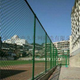体育场护栏网   运动场浸塑勾花篮球场围网厂家