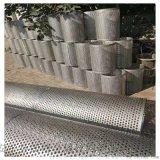 定制精密带法兰冲孔过滤桶 耐酸碱不锈钢冲孔板