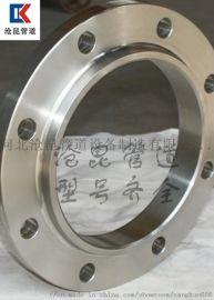 不锈钢法兰304法兰盘对焊法兰平焊法兰