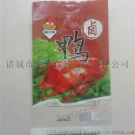 烤鸭包装袋 烤鸭真空包装袋 厂家免费设计logo