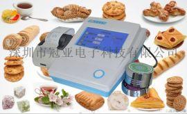 食品水分活度檢測儀/檢測原理