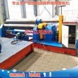 全自动卷板机生产厂家威力达机械