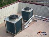 欧麦朗太阳能空气能商用热水工程
