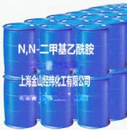 二甲基乙醯胺, 化學名稱N, N-二甲基乙醯胺,別名乙醯二甲胺