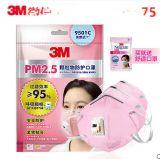 3M口罩9501C耳带式防雾霾粉尘PM2.5病菌防灰尘女士防护口罩透气