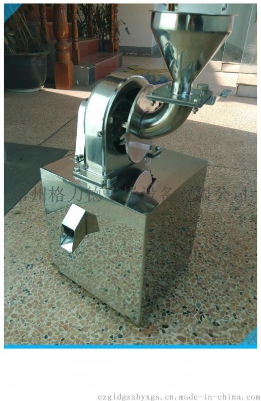 无 中草药专用高效  不锈钢粉碎机,食品小型不锈钢  粉碎机 外循环水冷粉碎机组
