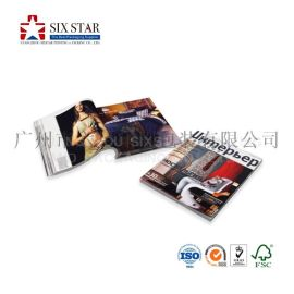 广州印刷厂定制设计纸类印刷品画册精装书印刷期刊杂志图书包装盒印刷台历挂历信封信纸印刷