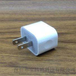 5V1.5A 手機充電器 智慧迷你充電器