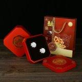 中秋创意纯银礼品 纯银茶具酒具套装 金银定制礼品