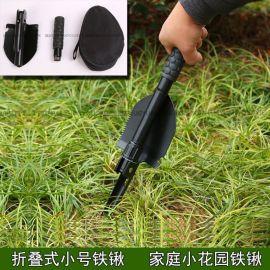 家庭公司花园栽培锹铲工具多功能工兵铲子 折叠式野营小号铁锹