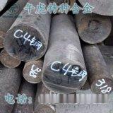 現貨閥門中用C4鋼耐硝酸不鏽鋼00Cr14Ni14Si4價格行情