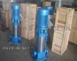 GDL     立式多级泵