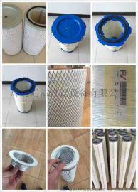 【通洁】电厂高炉鼓风机除尘滤筒320*660 空气滤芯