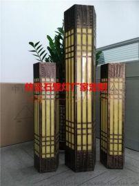 仿云石壁灯户外防水梯形工程壁灯仿古室外壁灯定制厂家