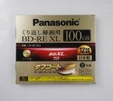 松下100G BD-RE 可擦写BD-XL蓝光刻录盘