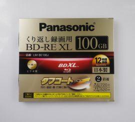 松下100G BD-RE 可擦寫BD-XL藍光刻錄盤