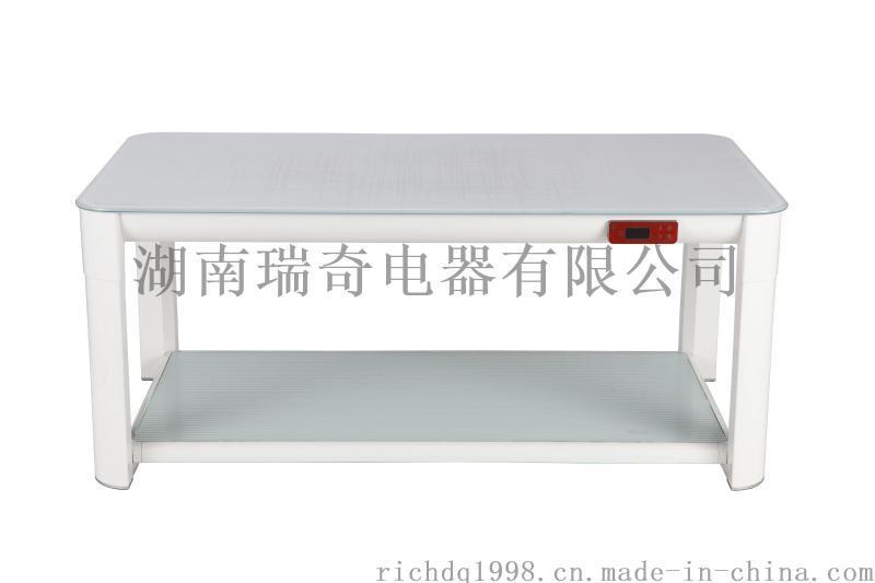 湖南瑞奇电取暖桌C5-5140盛世繁华多功能智能取暖办公桌兼家庭取暖桌