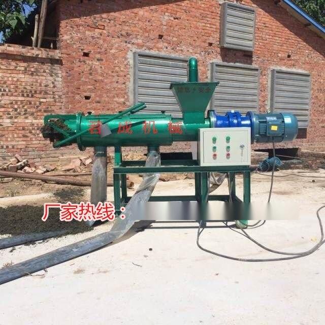 广西**RC-200牛粪干燥设备牛粪脱水机