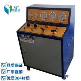 气体增压泵菲恩特ZTD10气动增压系统厂家