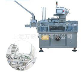 泡罩板型自动装盒机-可同步打印三排批号,并可加装打印流水号功能