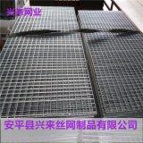 踏步板價格 鋼樓梯踏步板 熱鍍鋅鋼格板