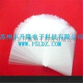 透明麦拉片|PET绝缘垫片|苏州胶带厂家