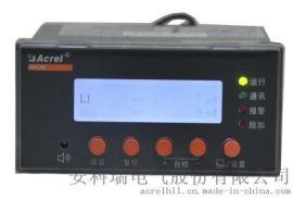安科瑞ARCM200BL-J1 单回路测温式电气火灾监控探测器