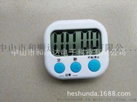 D-612带开关大屏幕定时器 99分59秒可以省电的厨房计时器定时器