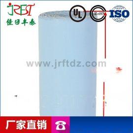 导热硅胶布 散热绝缘矽胶布 可裁切矽胶片K10贝格斯**