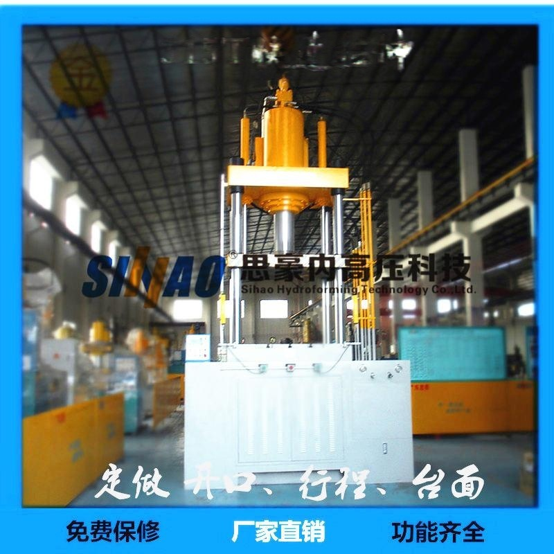 廣東地區315噸液壓拉伸機|四柱拉伸式油壓機廠家非標定製