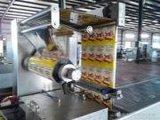 牛羊肉、家禽生肉真空包装机选用贝尔自动气调真空包装机,520拉伸包装鲜肉馅料定量真空包装机效率高达20次/分钟