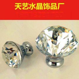 水晶球拉手 天艺水晶球拉手五千家厂商  的水晶球拉手供应厂家