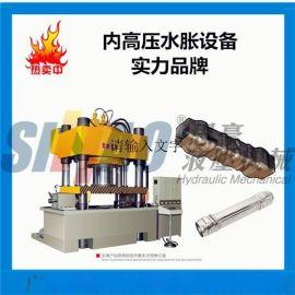 汽车轻量化内高压成型模具-广东专业内高压成型模具生产制造厂家