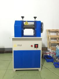 GB/T2951-2008削片机