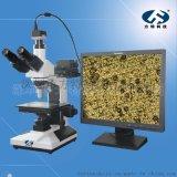方特科技厂家直销正置金相显微镜 材料断口组织分析 可拍照测量显微镜