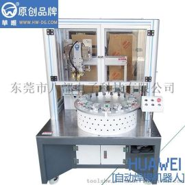 华唯厂家直销柜式双头焊锡转盘自动焊锡机