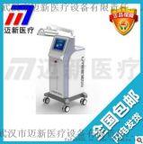YR-580A紅藍光治療儀