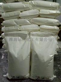 PP发泡剂 超细发泡剂 鞋底专用白发泡剂