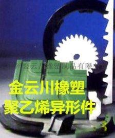 高分子PVC聚氯乙烯耐磨板价格