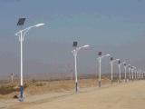 太阳能路灯 工程优选太阳能路灯 超高亮度led 路灯