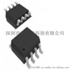 现货供应直流DC-DC高压80V大电流降压恒压稳压IC驱动芯片