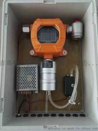 国产高精固定式气体检测仪LB-MD4X可检测多种气体