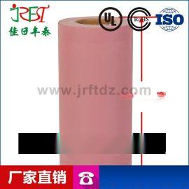 贝格斯 美国进口硅胶导热矽胶布 Sil-Pad K4 **导热矽胶垫片