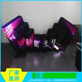 彩能光电 LED室内全彩屏 扇形LED异形屏 LED电子屏
