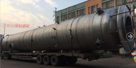 臥式不鏽鋼貯罐專業製造商