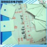 生产销售氧化铝陶瓷散热片 二极管导热绝缘片