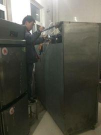 厨房设备,商用电磁灶,炉灶维修安装