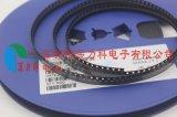 代理批发数明SLM501A15aa-7G 精装** 全力推荐